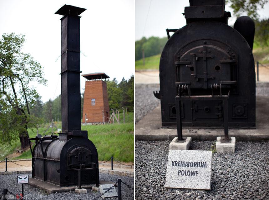 Полевой крематорий