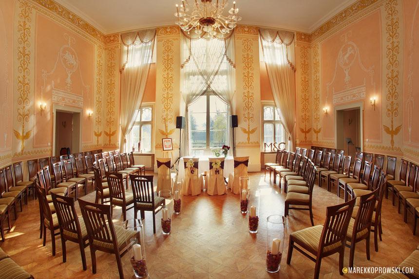 Дворец Воянув - банкетный зал