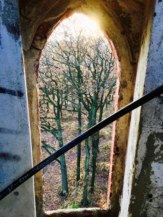 Смотровая башня Радгост